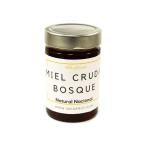 Miel de bosque en nuestra tienda online de frutos secos y legumbres nacionales secofrut.com